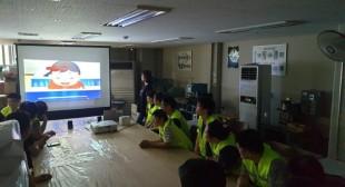 [2019년] 8월정기 안전교육